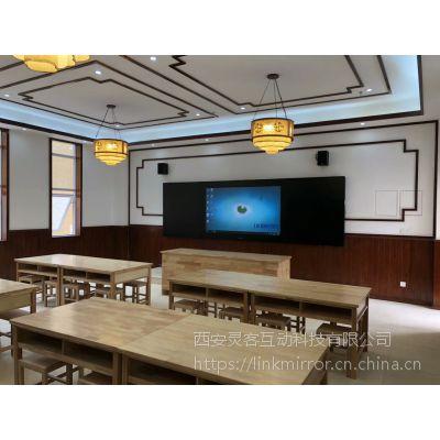 厂家直供-灵客86寸4K高清智能黑板-纳米钢化玻璃-电子黑板