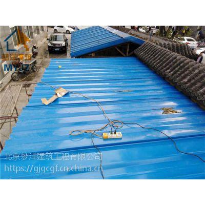 通州区彩钢板房制作活动房安装拆装施工