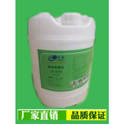 绿保LB4500氟树酯无残留硅胶脱模剂用什么