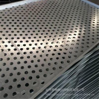 装饰冲孔网 铝板穿孔 不锈钢多孔板-唯奥全国供应