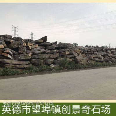 广东英德太湖石的特点 太湖石多少钱一吨 黑色园林造景石