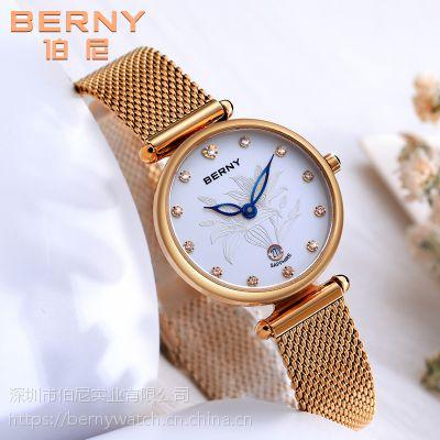 厂家供应时尚女表纪念手表,礼品手表