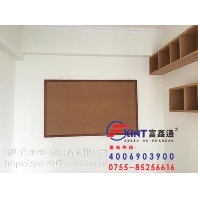 中山留言板文化墙水松板6