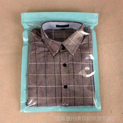 保暖内衣包装袋/T恤牛仔裤包装袋/连衣裙包装袋/复合自封口服装袋