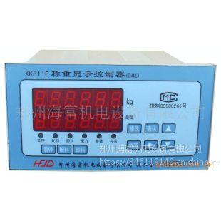 湖南XK3116(G)称重显示控制器销售处