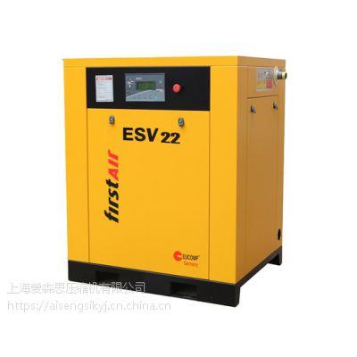 湖州爱森思 节能螺杆式空压机 ES 06变频螺杆式空压机