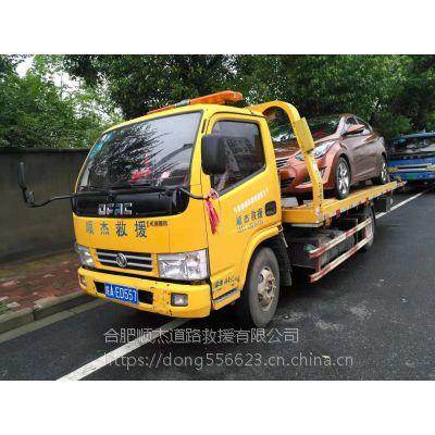 合肥拖车救援合肥道路救援合肥24小时道路救援拖车顺杰供