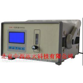 中西微量氧分析仪(0-1000PPM) 型号:ZQ59-OXME-P 库号:M404908
