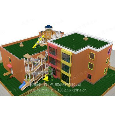北京同兴伟业热销幼儿园整体规划设施、体能攀爬训练、组合滑梯、高空拓展