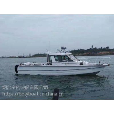 10.39米铝镁合金浮筒式钓鱼艇海钓船 专业豪华铝合金游艇