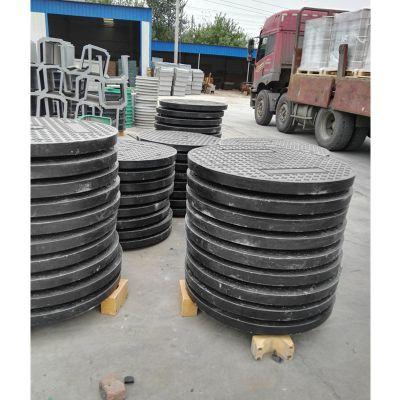 供应太原玻璃钢模压井盖 900承重加油站井盖 多少钱一套 品牌华庆