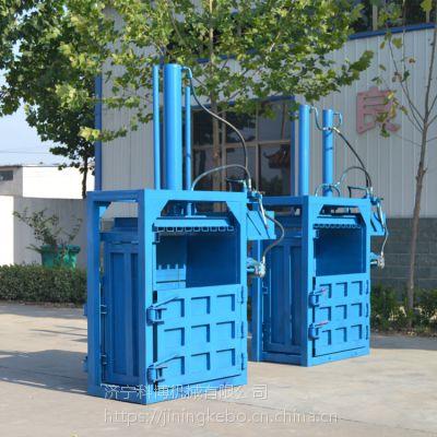 液压废纸打包机 科博立式饮料瓶金属服装秸秆打包机厂家直销