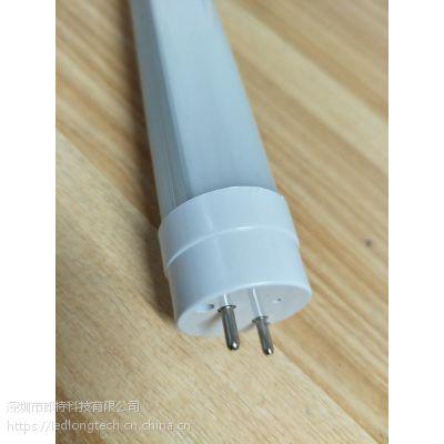 出口日本led日光灯管厂家出口日本led灯管价格-郎特照明