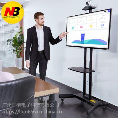 NB 液晶电视移动推车视频会议移动落地支架