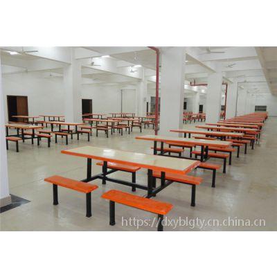 深圳饭堂玻璃钢餐桌厂家_8人饭堂餐桌价格