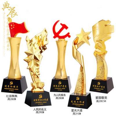 慰问老党员纪念品 成都哪里可以定制党员纪念品 水晶奖牌厂家