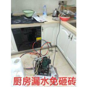 惠州防水补漏厨房漏水卫生间不砸砖楼顶阳台漏水管口渗水外墙漏水