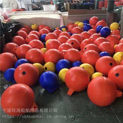 海上警示塑料浮球水上浮球生产厂家