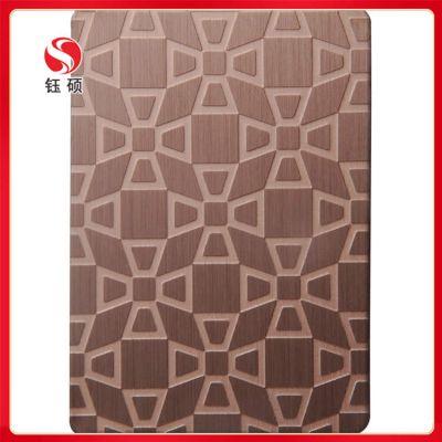 哑光拉丝不锈钢制品_水波纹喷砂不锈钢板