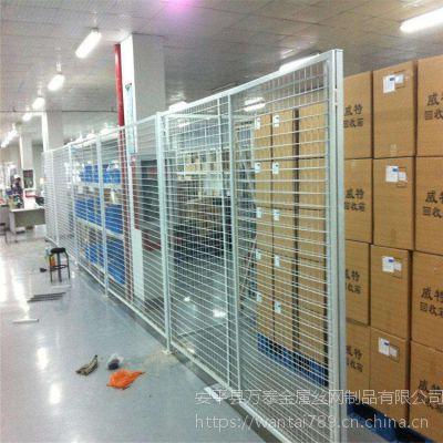 车间浸塑隔离网 定做室内户护栏网 厂家批发铁丝护栏