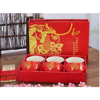 辰天陶瓷 红色喜碗 红色陶瓷喜事用品