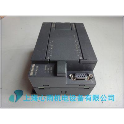 6AV6648-0CC11-3AX0西门子触控屏现货特价供应