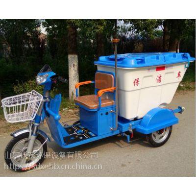 三轮电动垃圾车,三轮垃圾车,电动扫路车