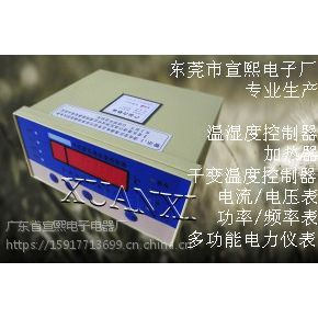 LD-B10-B220D干式变压器温控器价格(东莞宣熙电子)