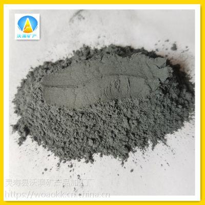 供应325目足贴电气石粉 托玛琳粉 自发热能量粉 自发热无纺布