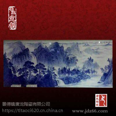 千火陶瓷 景德镇青花瓷板画 定制青花瓷画