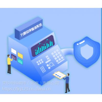 灵玖软件:KGB知识图谱技术为数据安全提供新方法
