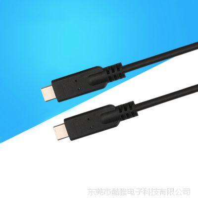 新款通用 type-c充电线 转接线 C TO C公对公数据线 黑色酷雅