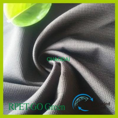 RPET提花春亚纺 再生格子面料 宝特瓶回收面料