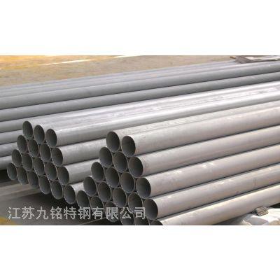 供应泰州美国AISI,ASTM 耐高温309S不锈钢管 不锈钢管309S 量大从优