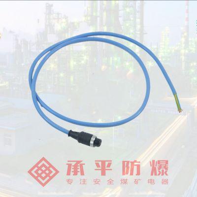 矿用五孔航空线,传感器连接航空线