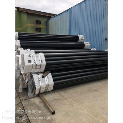 新华粤钢塑复合管涂塑电缆金属导管65mm×3.75mm