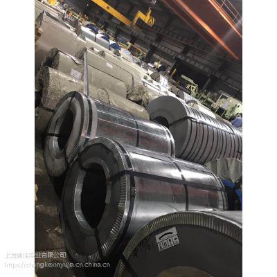 供应矽钢片B50AH470宝钢B50AH470