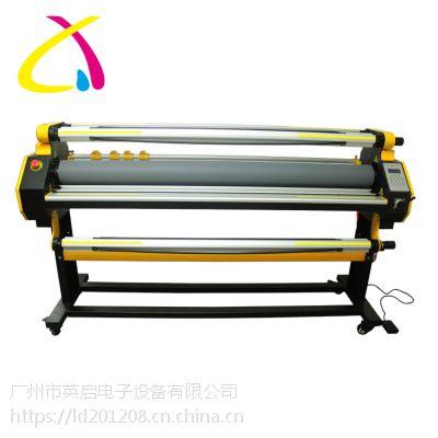 全新热转印纸张冷裱覆膜机 广告业 图文加工业好帮手卷材的覆膜