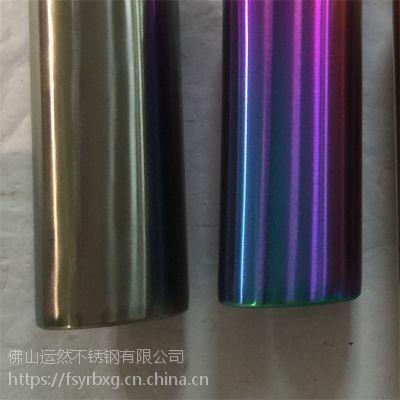 3米电镀黑钛金304不锈钢方管25*25*1.0mm