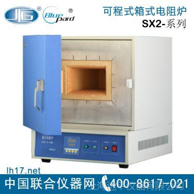 上海一恒 SX2-4-13NP 可程式箱式电阻炉 耐火砖炉膛