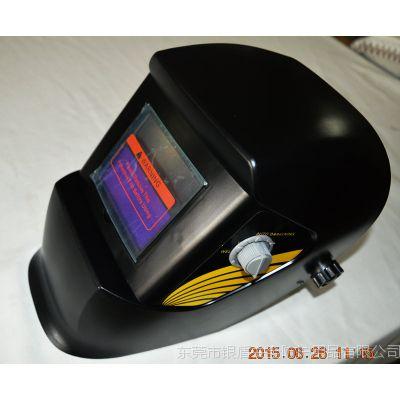 厂家直销电焊面罩 太阳能自动变光面罩 焊接防护面罩零售批发