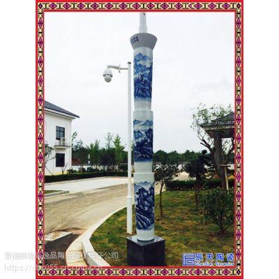 2018新款厂家直销路灯公园广场阿姨跳广场舞照明陶瓷景观灯柱