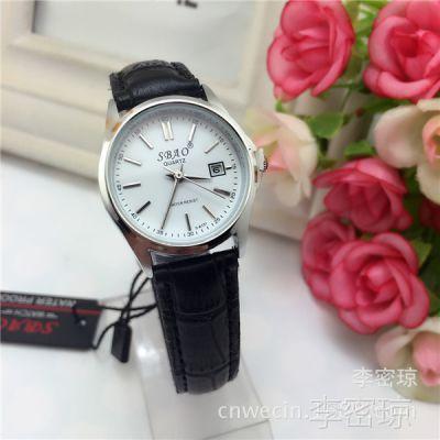 现货新款皮带石英日历手表 韩版潮流情侣表 中性学生表 厂家直销