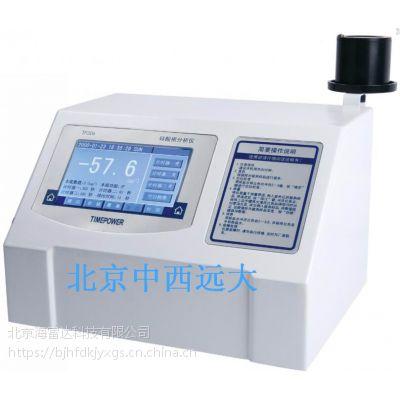 硅酸根分析仪(中西器材) 型号:M400751