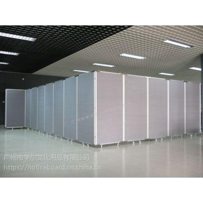 广州厂家定做诺迪士中高档活动屏风展示板