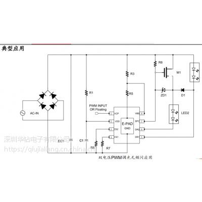 GR8835A 副邉,操作频率可调 SOT236 0.3W 待机功耗,操作频率可调 >50W 拼对拼