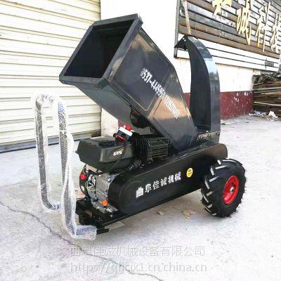 佳诚机械-186果树枝粉碎机移动式粉碎机厂家直销