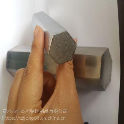 303不锈钢易车六角棒定做 304F不锈钢六角钢定做各种非标