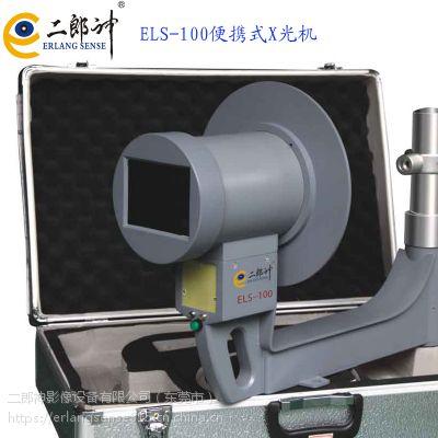 二郎神 ELS-100 无损探伤仪 直径100mm 微型开关内部缺陷检测