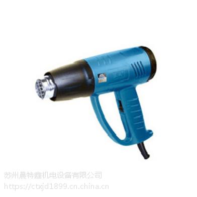 东成热风枪Q1B-FF-1600